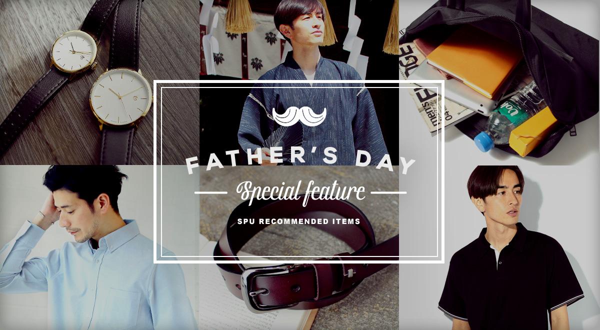 /banner/fathersday_bnr.jpg