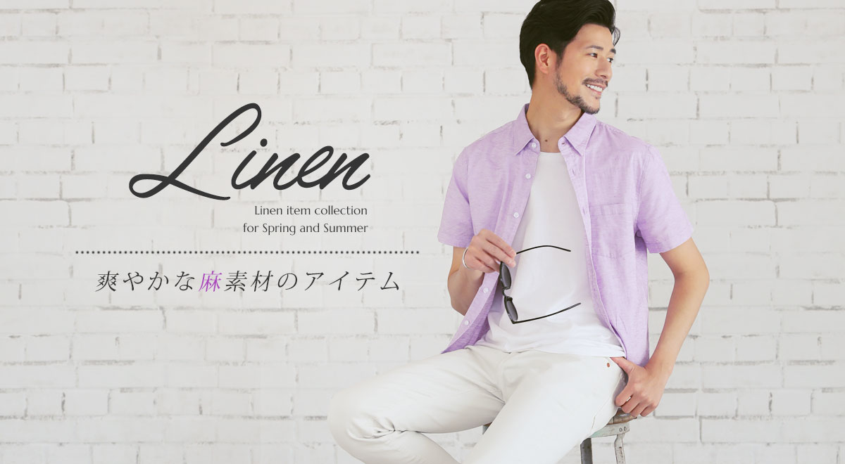 /banner/linen_stl_20210428.jpg