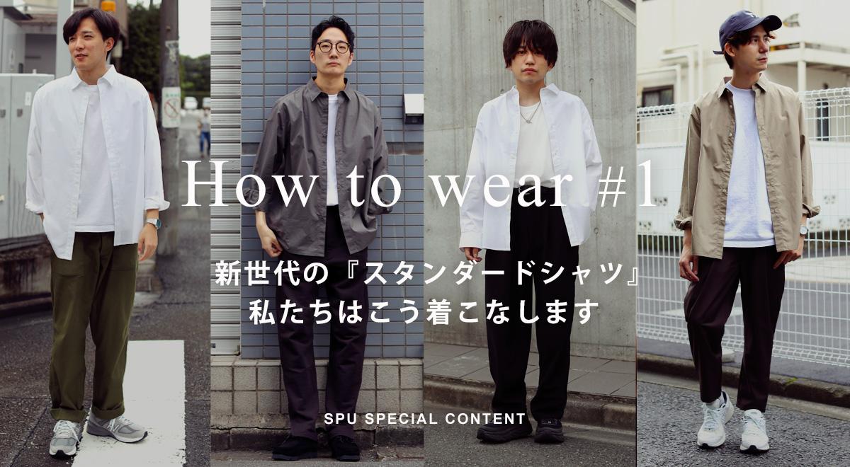 /banner/new_shirt_bnr.jpg