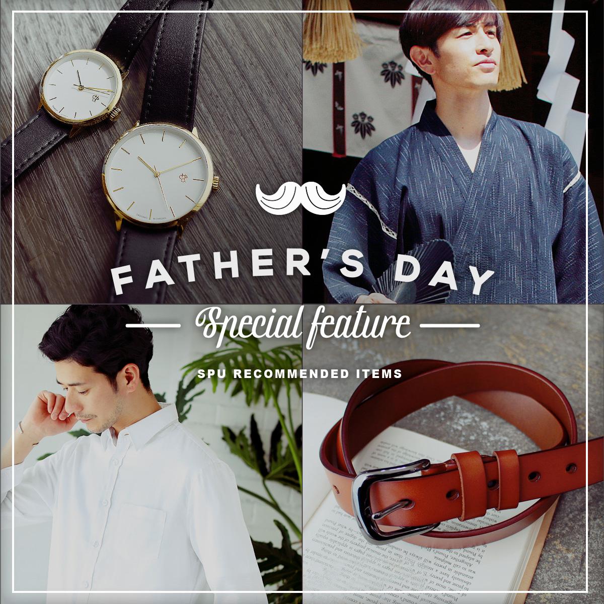 /icon/fathersday__icon.jpg
