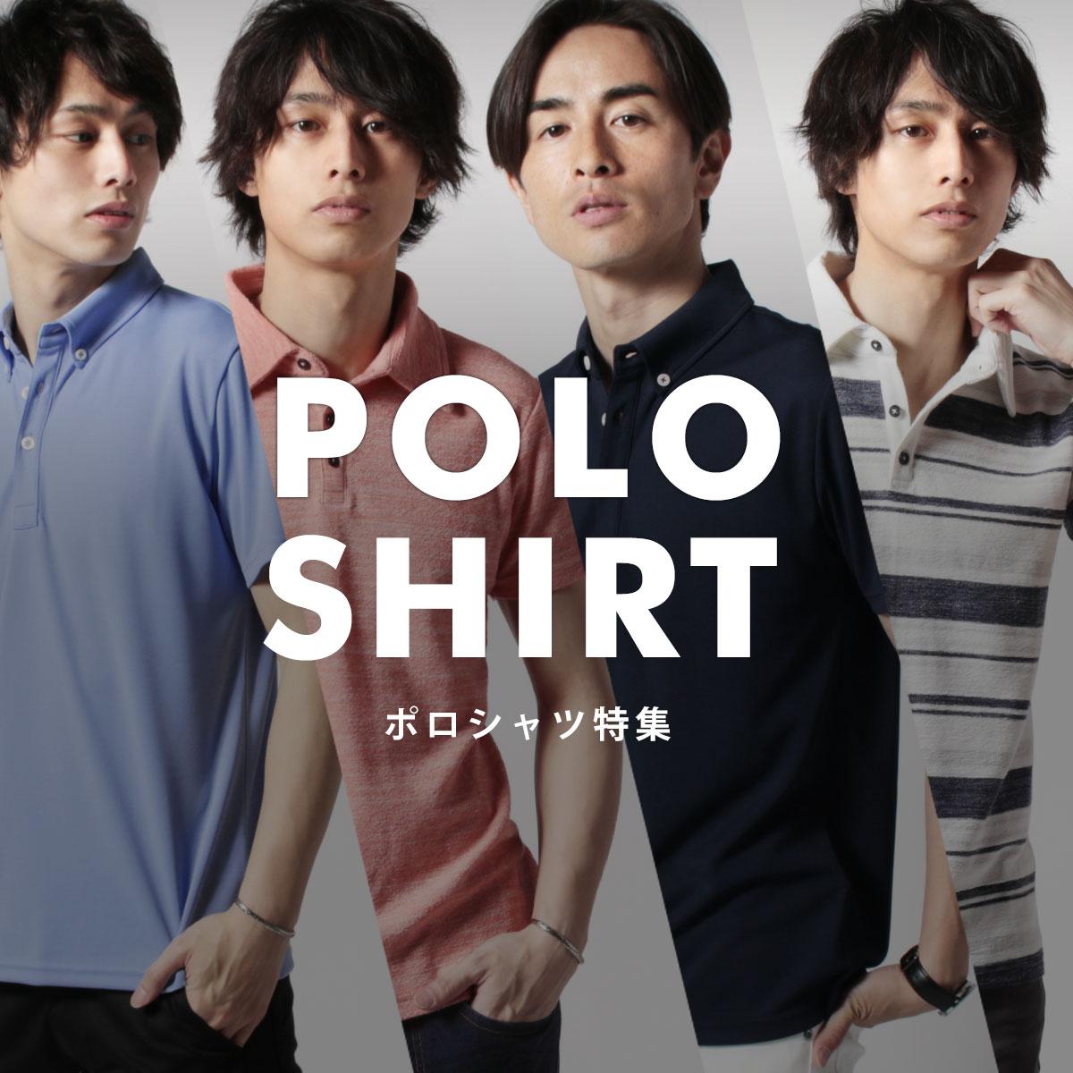 /icon/polo_stl_20200610.jpg
