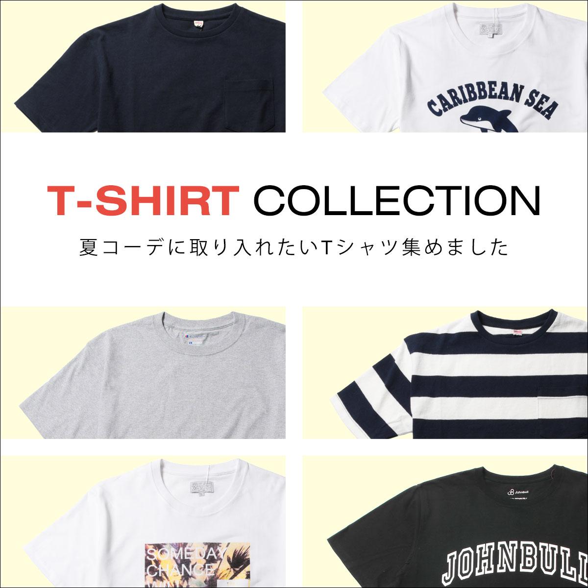 /icon/tshirt_stl_20210519.jpg