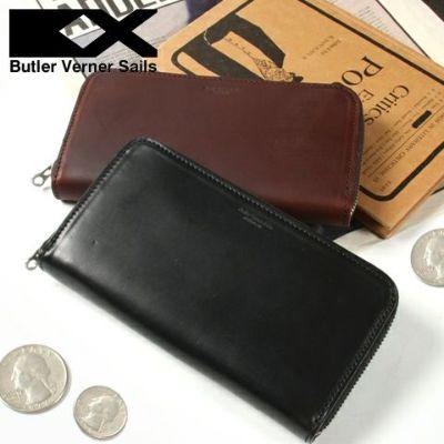 長く使って育てたい日本製本革ラウンドジップ長財布